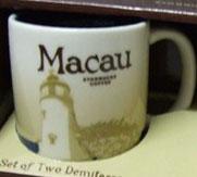 Starbucks Icon Mini Macau mug