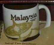 Starbucks Icon Mini Malaysia mug