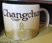 icon_mini_changchun