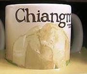Starbucks Icon Mini Chiang Mai mug