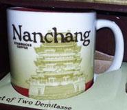 Starbucks Icon Mini Nanchang mug