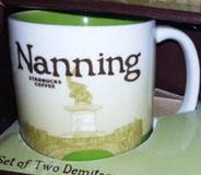 Starbucks Icon Mini Nanning mug