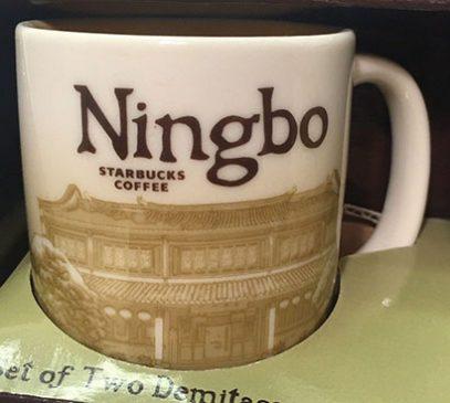 icon_mini_ningbo