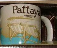 icon_mini_pattaya