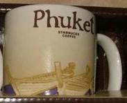 Starbucks Icon Mini Phuket mug