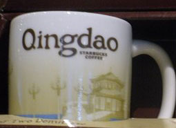 Starbucks Icon Mini Qingdao mug