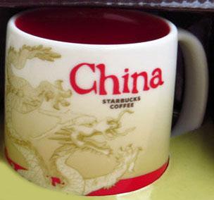 Starbucks Icon Mini China mug