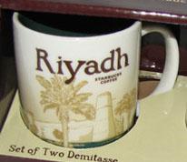 Starbucks Icon Mini Riyadh mug