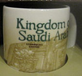 icon_mini_saudi arabia