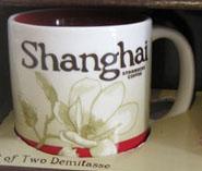 Starbucks Icon Mini Shanghai mug