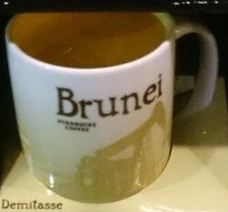 Starbucks Icon Mini Brunei mug