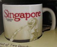 Starbucks Icon Mini Singapore 1 mug