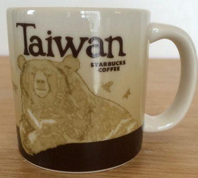 icon_mini_taiwan