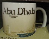 icon_mini_abu dhabi