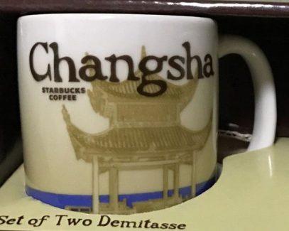 Starbucks Icon Mini Changsha mug