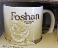 Starbucks Icon Mini Foshan mug
