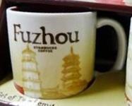 Starbucks Icon Mini Fuzhou mug