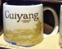 Starbucks Icon Mini Guiyang mug