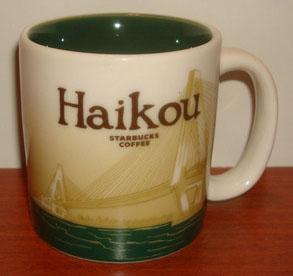 Starbucks Icon Mini Haikou mug