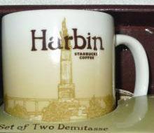 Starbucks Icon Mini Harbin mug