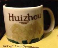 Starbucks Icon Mini Huizhou mug