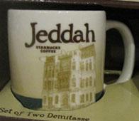 Starbucks Icon Mini Jeddah mug