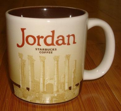 icon_mini_jordan