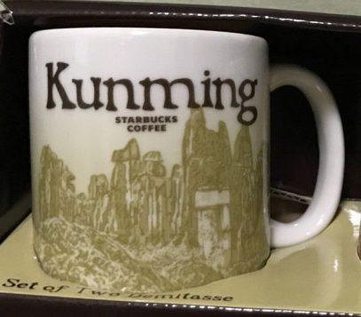 Starbucks Icon Mini Kunming mug