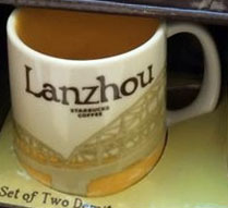 icon_mini_lanzhou