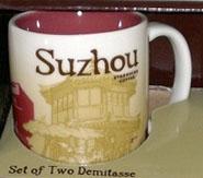 Starbucks Icon Mini Suzhou mug