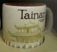 Starbucks Icon Mini Tainan mug