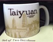 Starbucks Icon Mini Taiyuan mug