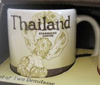icon_mini_thailand