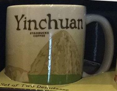 Starbucks Icon Mini Yinchuan mug