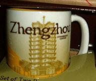 Starbucks Icon Mini Zhengzhou mug