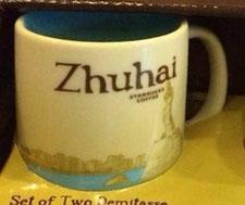 Starbucks Icon Mini Zhuhai mug