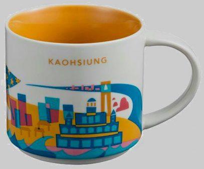 yah_kaohsiung