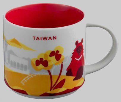 yah_taiwan