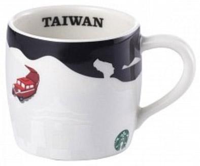 relief_mini_Taiwan