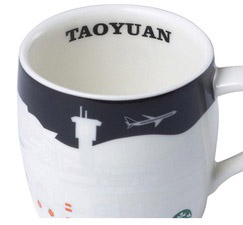 Starbucks Relief Mini Taoyuan mug