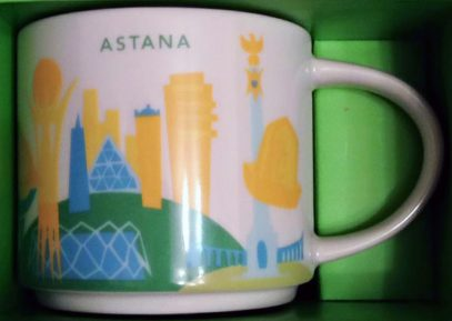 Starbucks You Are Here Astana mug