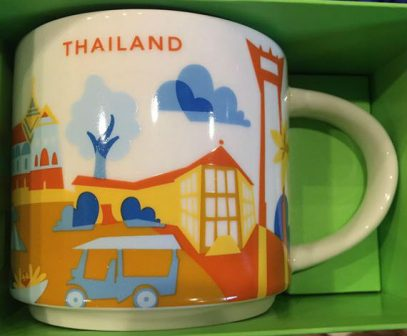 yah_thailand