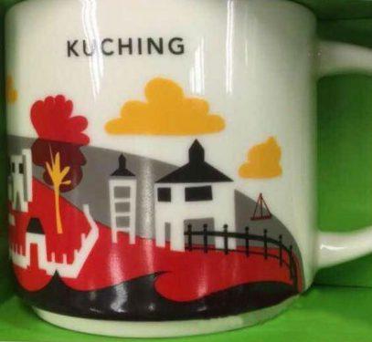 yah_kuching