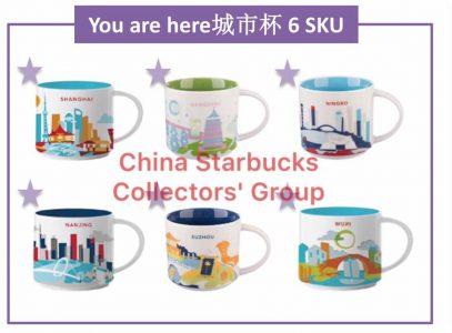 6_china_yah_mugs_rumor