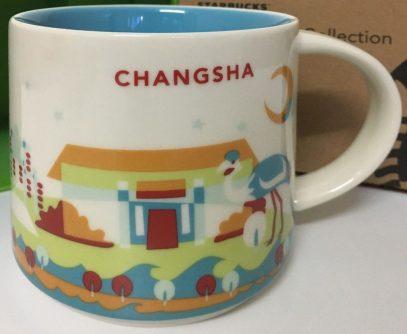 Starbucks You Are Here Changsha mug
