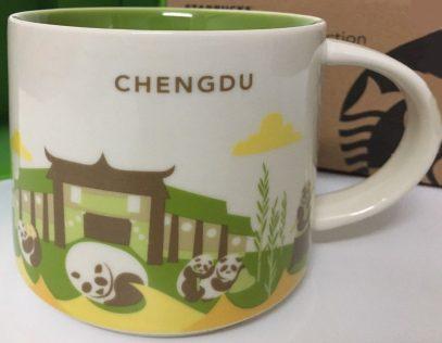 yah_chengdu