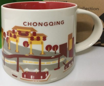 yah_chongqing