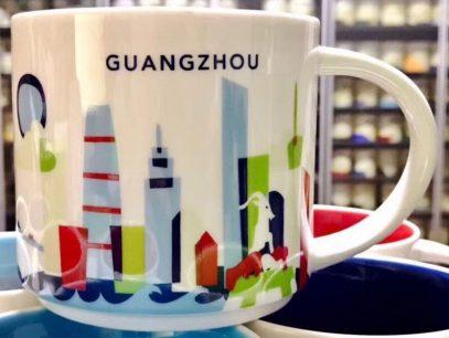 yah_guangzhou