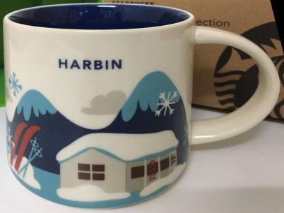 yah_harbin
