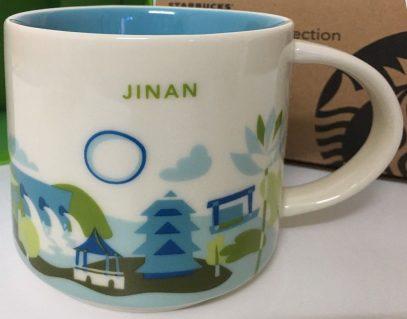 yah_jinan